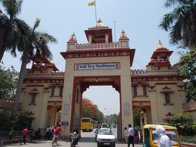 BHU entry gate