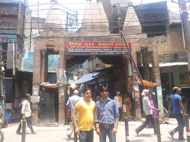 Main Gate of Kashi Vishwanath Temple
