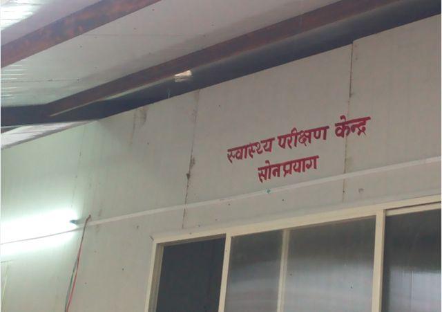 Medical Check-Up Center at Sonprayag.
