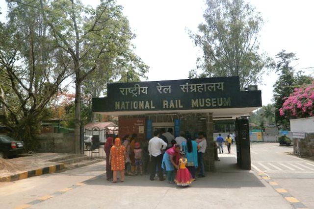 राष्ट्रीय रेल संग्रहालय टिकट काउंटर और प्रवेश द्वार.