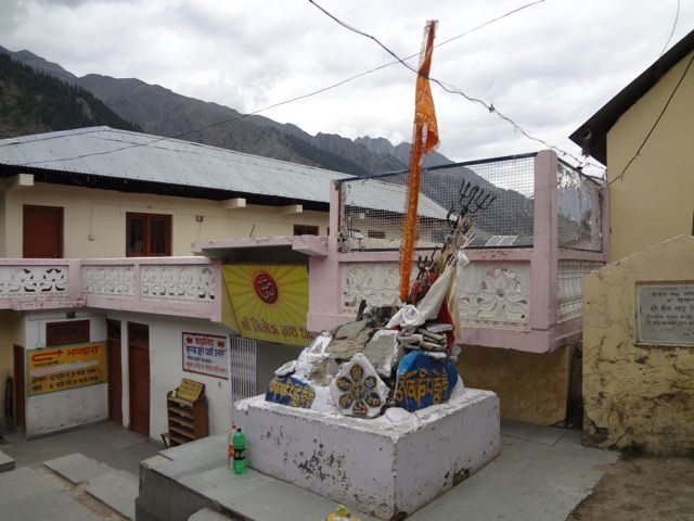 Triloki Nath Temple near Udaipur
