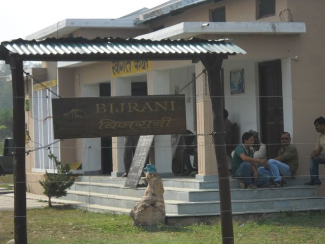 Bijrani Entry