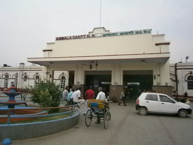 अम्बाला रेल्वे स्टेशन