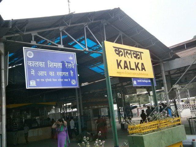 कालका रेल्वे स्टेशन