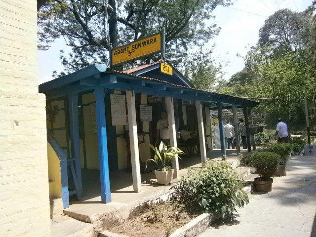 सनवारा स्टेशन