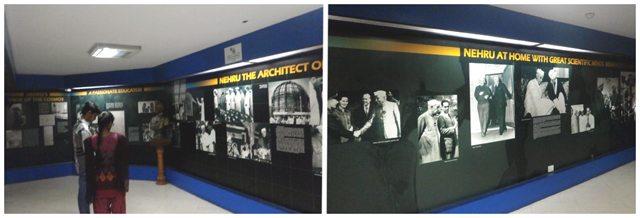 विश्व के महान व्यक्तियों के साथ नेहरू जी को दर्शाते चित्र