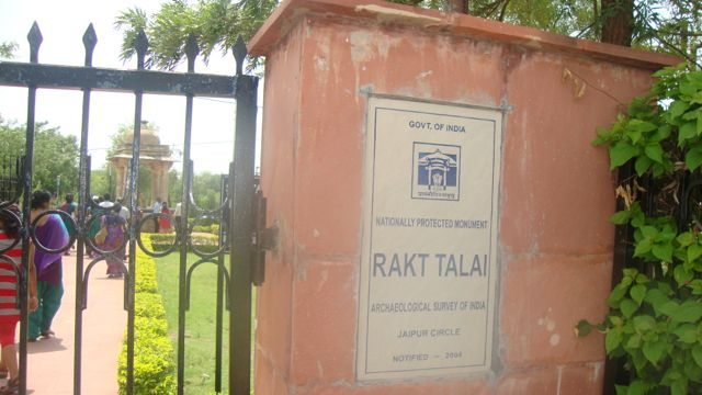 Entrance at Rakt Talai Garden