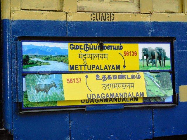 Destination board of the train