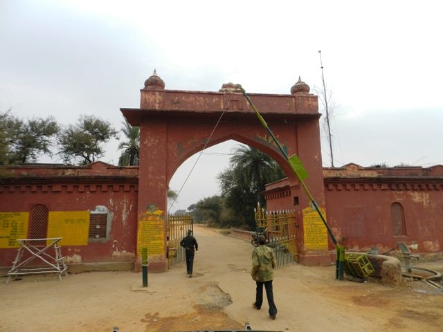 Entry Gate Sariska