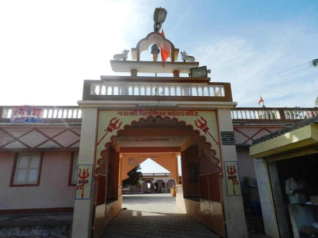 Entry to Pingleshwar Temple