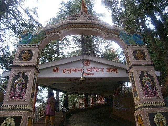 जाखु मंदिर