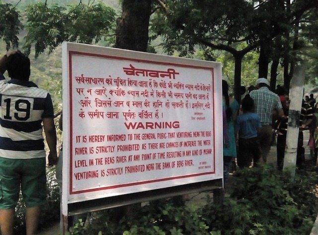 Warning at Pandoh Dam