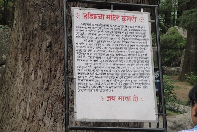 Notice board at Hidimba Temple