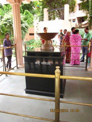 Amar jyoti at Jallianwala bagh