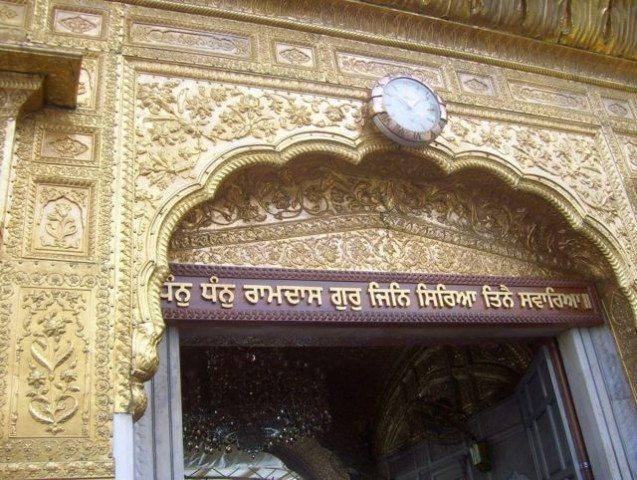 Entry gate to Harmandir Sahib ji