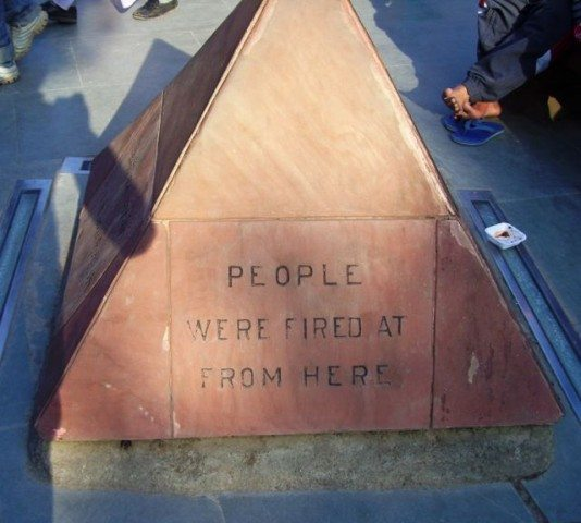 Firing point of Jallianwala bagh