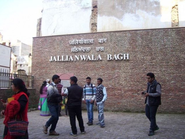 Main entry gate of Jallianwala bagh