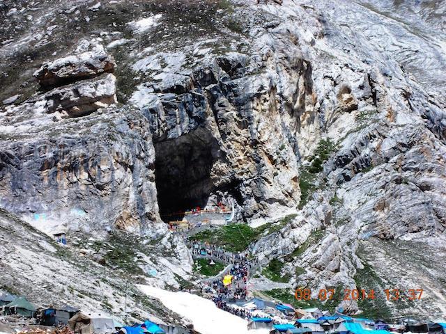 पवित्र गुफा