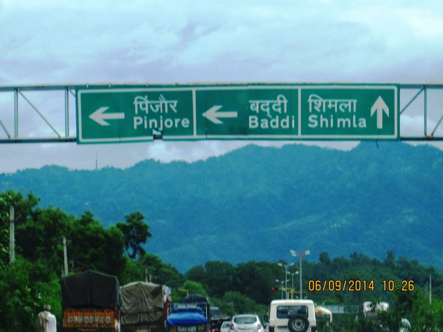 Chandigarh Kalka Highway...way to Pinjore