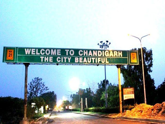 Chandigarh city entry
