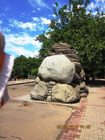 Entry to Rock Garden