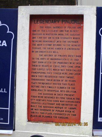 History of Pinjore Garden