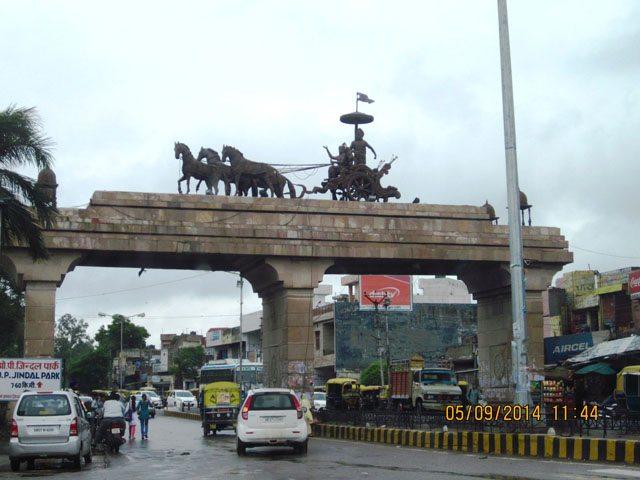 Kurukshetra city Entrance Arch