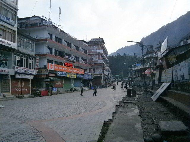 मनाली शहर