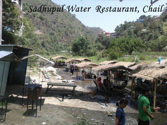 Sadhupul Restaurant