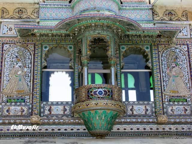 Mor Chowk at City Palace, Udaipur.