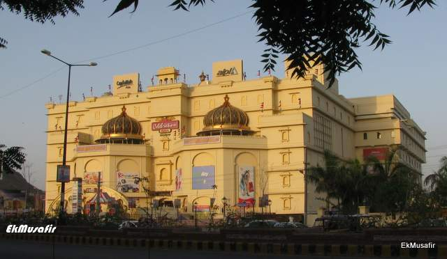 Celebration Mall, Udaipur.