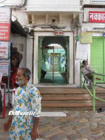 Entrance to Shrinathji Temple.