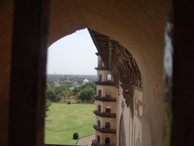 View from the Gol Gumbaz