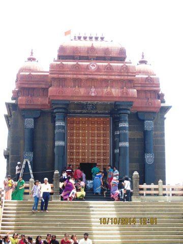 Vivekanand Memorial