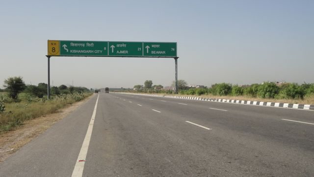 Ajmer only 21 kilometers