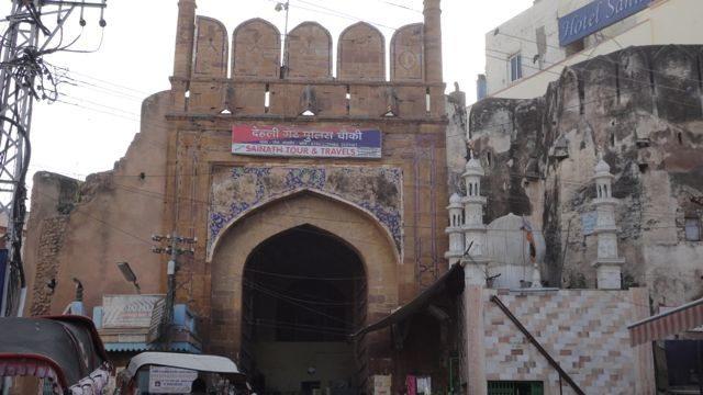 Delhi Gate of Ajmer