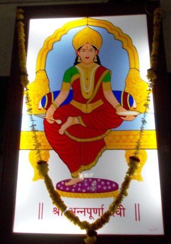 Maa Annapurna Devi