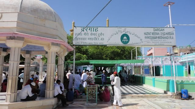 Compound of the dargah