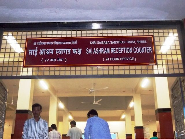 Reception of Sai Ashram
