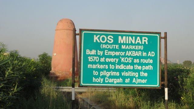 Emperor Akbar's Kos Minaret