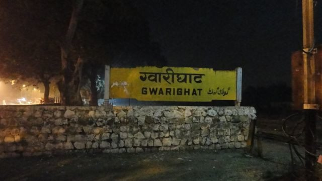 Evening shot of the Gwari Ghat Platform