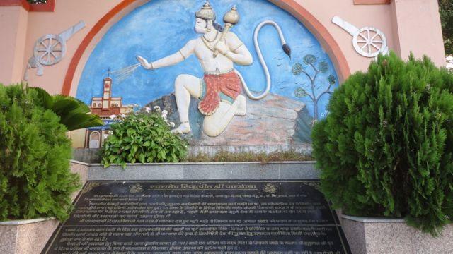 Lord Hanuman showering his blessings