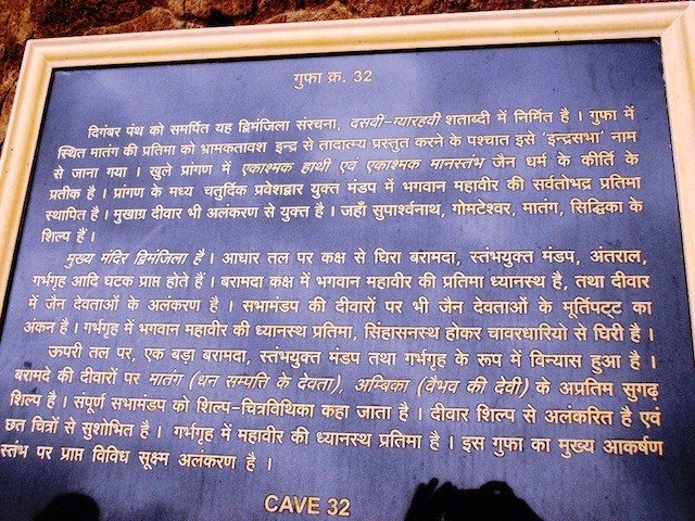 Cave 32 information