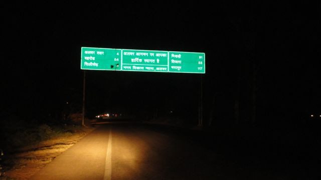 Sigh of relief when Alwar came to sight