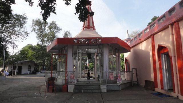 Shree Pateshwar mahadev
