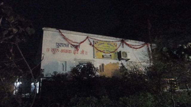 Place visited by Guru Nanak
