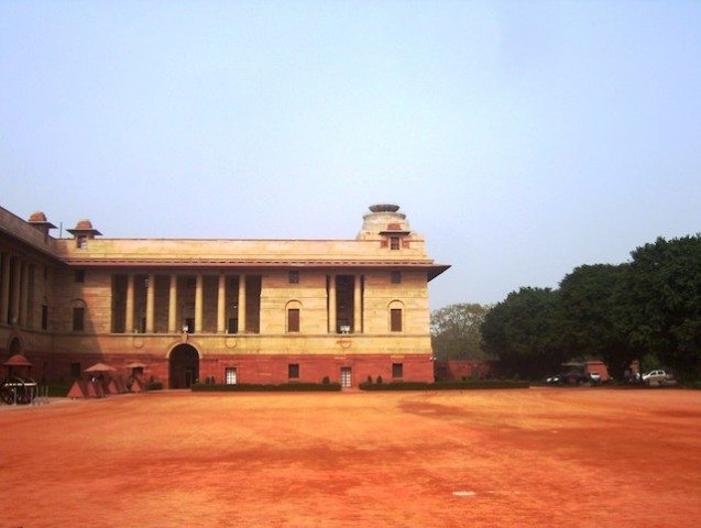 The North Block of Ratrapati Bhawan (administrative office)