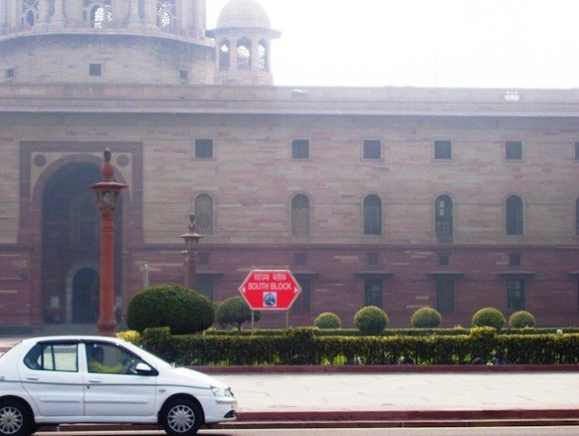 North Block (the administrative office) on Rajpath