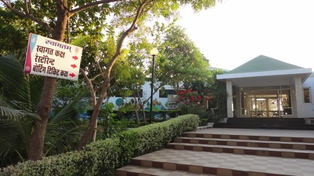 The entrance of the Maikal resort