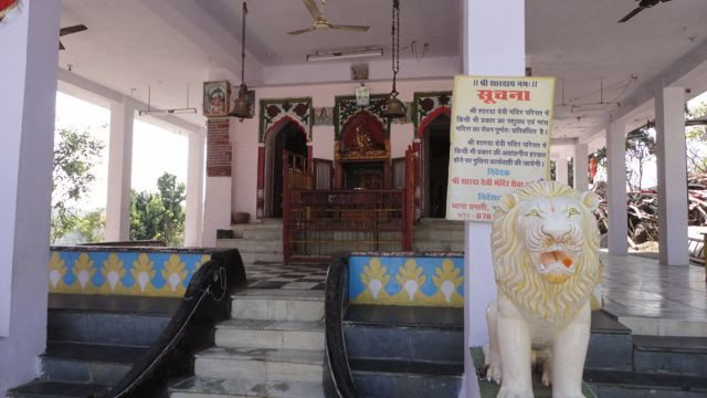 Sharda Temple near Fort